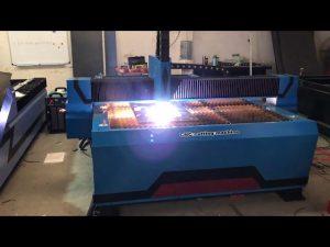 ขายร้อน cnc โลหะเครื่องตัดพลาสม่า / เครื่องตัดพลาสม่าขาย