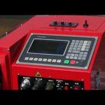 1800 มิลลิเมตรแบบพกพารถไฟหนัก cnc พลาสม่าเปลวไฟเครื่องตัดแก๊ส