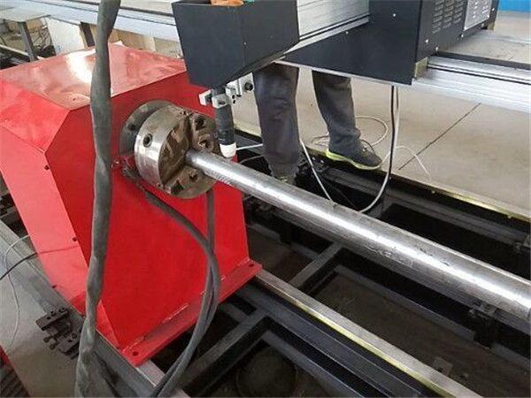 2017 ใหม่แบบพกพาประเภทพลาสม่าโลหะเครื่องตัดท่อ, CNC เครื่องตัดท่อโลหะ