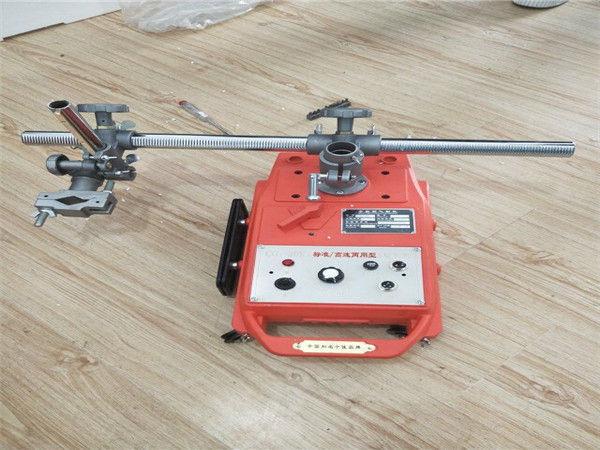 เครื่องตัดท่อ CG2-11DG พร้อมแบตเตอรี่