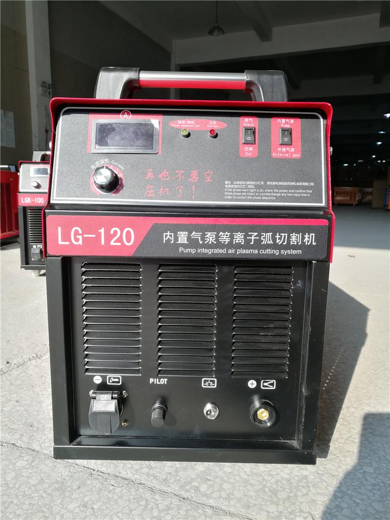 พลาสมาอินเวอร์เตอร์เครื่องตัดพลาสมาอากาศ
