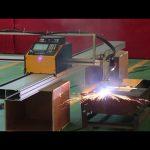 อัตโนมัติ cnc สมาร์ทเครื่องตัดขนาดเล็ก 20 มิลลิเมตรเหล็กเครื่องมือตัดพลาสม่า