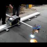 ผู้ผลิตจีนแบบพกพา cnc เครื่องตัดพลาสม่า
