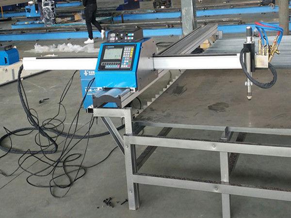 ประเทศจีนผู้ผลิตความเร็วที่รวดเร็วแบบพกพา cnc เครื่องตัดพลาสม่าประเทศจีน