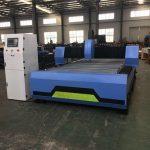 ตาราง nakeen cnc เครื่องตัดพลาสม่ากระดาษราคาในโรงงานอินเดียทำที่มีราคาต่ำ