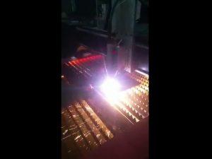 เครื่องตัดพลาสม่าอุตสาหกรรมซีเอ็นซีที่มีพลาสม่าพลังงานคุณภาพสูง