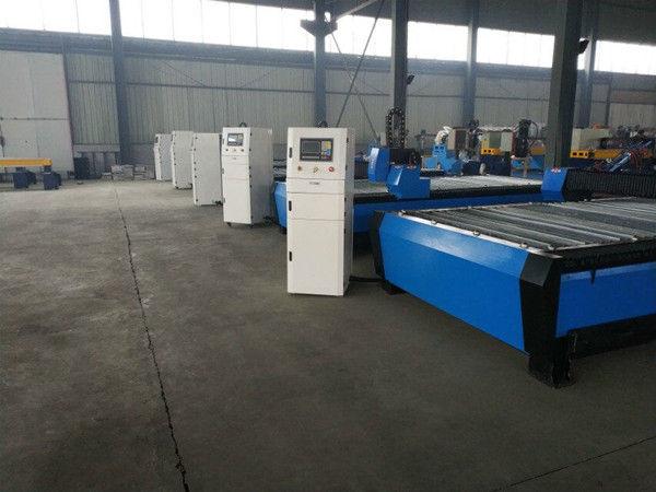 โลหะราคาถูก cnc เครื่องตัดพลาสม่าประเทศจีน 1325 CNC เครื่องตัดพลาสม่า
