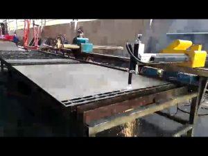 เครื่องตัดเหล็กโลหะเปลวไฟขนาดเล็กพกพา, พลาสม่าราคาเครื่องตัด