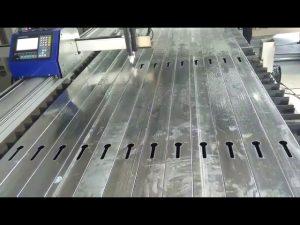 แบบพกพา cnc เครื่องตัดพลาสม่า cnc เครื่องตัดไฟสำหรับโลหะ